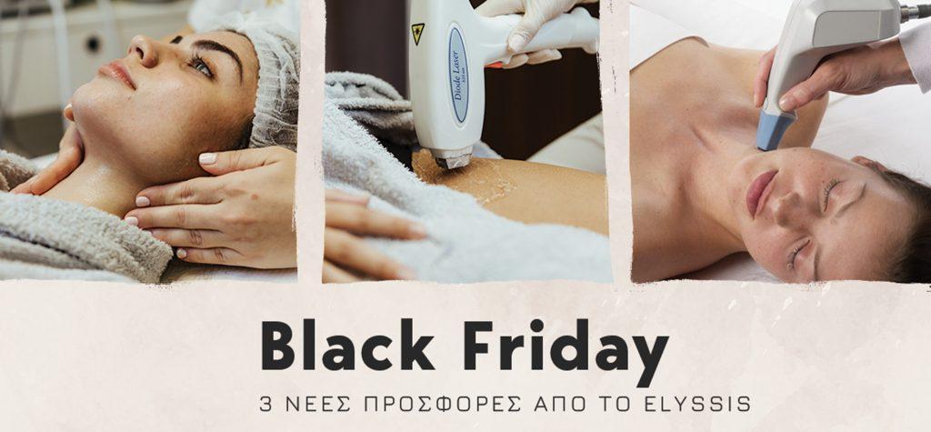 black friday elyssis 2020 banner website